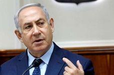 تنها ترس اسرائیل از زبان نتانیاهو