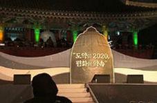 تفاوت شیوه برگزای سال نوی میلادی در کره شمالی و جنوبی