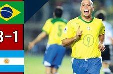 دیدار خاطره انگیز برزیل 3 - آرژانتین 1 (دوستانه 2004)