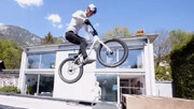 جادوی دوچرخهسوار اتریشی در قرنطینه خانگی