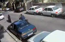صحنه دردناک زورگیری از دختر جوان در تهران