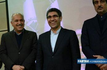 کرمانشاه یکی از مناطق پرسود برای سرمایه گذاران است