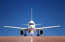 فرود موازی دو هواپیما در فرودگاه + فیلم