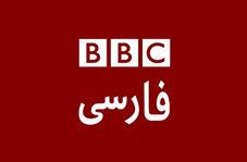مقایسه ایران و آمریکا از نگاه کارشناس بی بی سی فارسی