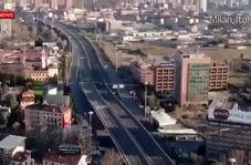 میلان ایتالیا در نخستین روز قرنطینه/ فیلم