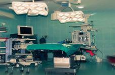 بیمارستانی که از سقف آن عسل می چکد!
