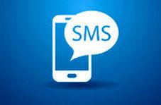 شیوه جدید کلاهبرداری با پیامک ابلاغیه شکایت!