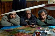 ۲ خبر خوب برای هواداران سریال «پایتخت»