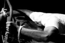 رویارویی شکنجهگر ساواک با زندانیان شکنجهشده پس از ۴۰ سال!