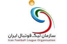 توضیحات سازمان لیگ درباره مراسم جشن قهرمانی