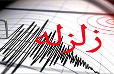 لحظه وقوع زلزله 5.9 ریشتری تازه آباد کرمانشاه