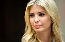 ایوانکا ژن خوبی در کاخ سفید