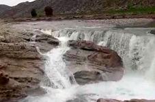 آبشار دیدنی ماهوته در آبدانان