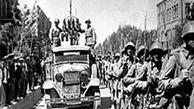 فیلمی تاریخی و درد آور از اشغال ایران در شهریور ۱۳۲۰