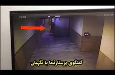 فیلمی تکان دهنده از دزیدن کودک در بیمارستان شهریار