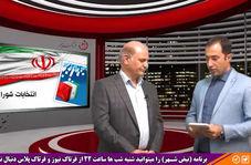 آخرین شرایط اصولگرایان و اصلاح طلبان در ارائه لیست شورای شهر تهران