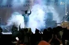 وقوع سونامی هنگام اجرای کنسرت!