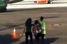 اقدام عجیب مسافر پس از نرسیدن به پروازش!