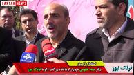 اختصاصی/ صحبت های شهردار کرمانشاه در خصوص حقوق و عیدی کارکنان