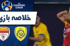 خلاصه بازی النصر عربستان 2 - فولاد خوزستان 0