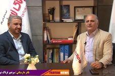 از منطقه آزاد قصرشیرین تا انتصاب سردار سعید محمد بعنوان دبیر شورای عالی مناطق آزاد