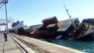 اولین فیلم از غرق شدن یک کشتی در بندر شهید رجایی