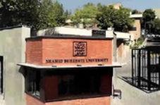 بلایی که مسابقه عصر جدید بر سر دانشگاه شهید بهشتی آورد