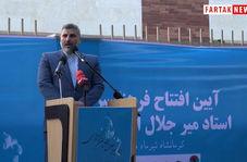 اقدامات فرهنگی شهرداری کرمانشاه مورد تایید حضرت آیت ا... علما می باشد
