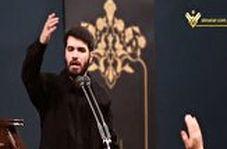 تبلیغ شبکه المنار برای مداحی میثم مطیعی در لبنان