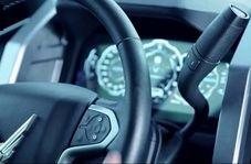 پلیس دبی پیشرفتهترین خودرو پلیس جهان را به کار میگیرد