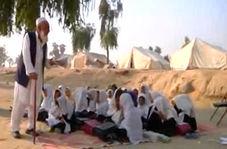 دردسرهای معلمان در افغانستان!