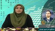 دراگان اسکوچیچ سرمربی تیم ملی ایران شد