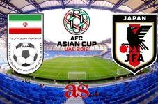 خلاصه بازی ایران و ژاپن