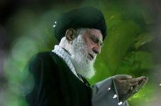 شهیدی که امروز رهبری برایش فاتحه خواند