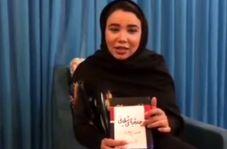 اولین دختر شعبدهباز ایرانی کتاب چهارشنبههای شیطانی علینژاد را سوزاند