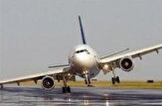 ویدئویی از نفسگیرترین تیکآف هواپیما که تاکنون دیدهاید