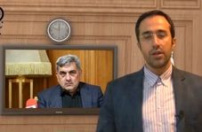 اختلاف نظر در شورای شهر تهران؛از ابراهیم امینی تا بهاره آروین