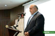 اقدام فرتاک نیوز قابل تقدیر است/ همه سازمان ها باید در توسعه گردشگری استان کرمانشاه تلاش نمایند