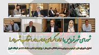 شورا شهر فردیس؛ چرایی عدم انتخاب شهردار!
