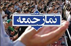 حاشیهای دیده نشده از نماز جمعه تهران