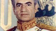 علت اصلی مرگ محمدرضا پهلوی چه بود؟!