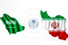 فرار عربستانیها از رویارویی با ایران در آزادی