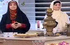 عذرخواهی صدا وسیما به خاطر پخش آموزش پخت کیک با ورق طلا!