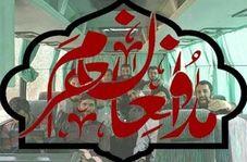 آخرین لحظات زندگی شهدای مدافع حرم خان طومان