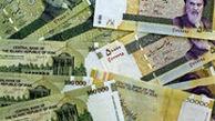 جزئیات تبدیل پول ایران به تومان با ۴ صفر کمتر!