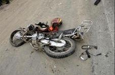 تصادف  لحظه هولناک تصادف شدید یک موتوری با پراید