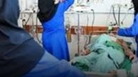 مرگ شهادت گونه مریم اسدی در مسیر خدمت به کروناییها