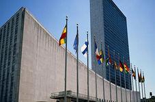 فوتبال موثرتر از سازمان ملل