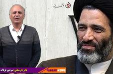 آقای حسینی کیا؛ لطفا آول خودت شبکههای اجتماعی را تحریم کن بعد نسخه برای مردم صادر کن!
