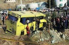 جان باختن 7 دانشجو در دانشگاه علوم و تحقیقات به دلیل سکته کردن راننده اتوبوس